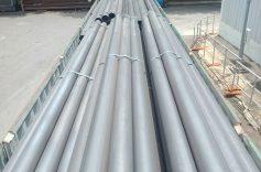 Bạn cần báo giá thép ống P273 x 3.96, 4.78, 5.16, 6.35mm hãy liên hệ chúng tôi